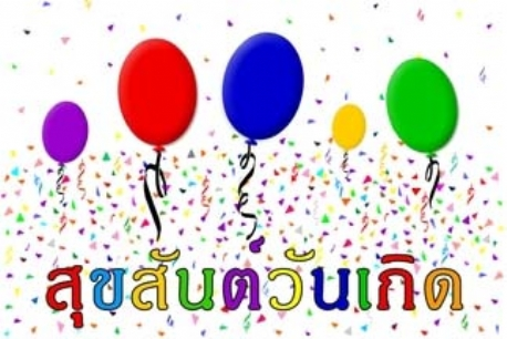 Van hartelijk gefeliciteerd namens team Mandarin Spa!!